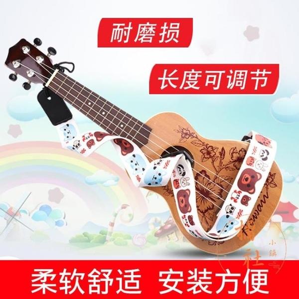 尤克里里背帶ukulele背帶烏克麗麗琴帶斜背肩帶【橘社小鎮】