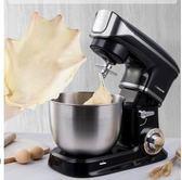 打蛋器志高 臺式打蛋器電動廚師機家用多功能奶油和面機小型揉面機商用 名創家居館