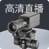 培訓直播攝像頭臺式電腦錄制設備視頻會議鏡頭USB高清變焦1080P微課遠程輔導攝像頭免驅