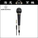 【海恩數位】日本鐵三角 AT-VD3 歌唱專用麥克風 堅固金屬握柄 公司貨