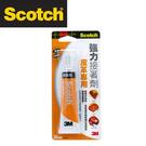 3M 6025 Scotch 皮革專用強力接著劑30ml / 支