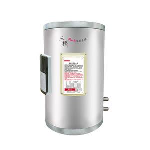 三櫻 複合式電熱水器 SH-608BAW