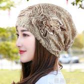 包頭帽女時尚蕾絲花朵帽子女春秋韓版薄款光頭帽堆堆帽月子套頭帽 鹿角巷