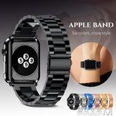 適用Apple Watch5手錶帶金屬三珠不銹鋼帶1/2/3/4/5代蘋果手錶 遇見生活