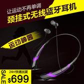 【24H出貨】 太空金屬頸帶 HBS760運動無線藍牙耳機 初音動漫概念音樂耳機【跨店滿減】