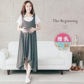 漂亮小媽咪 韓版哺乳裙 【BFC5807GU】 不規則 兩件式 哺乳 長裙 背心裙 長洋裝 哺乳裝