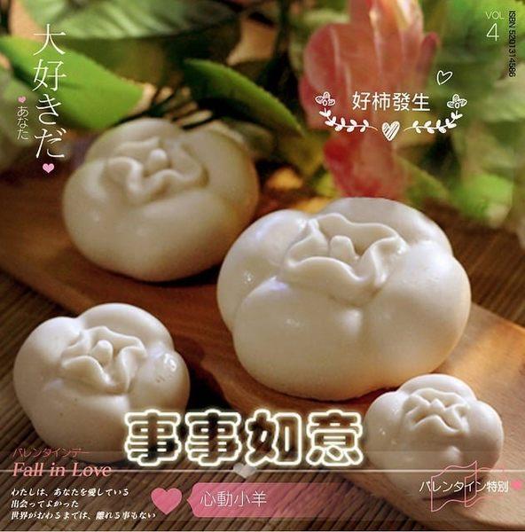 心動小羊^^DIY手工皂工具矽膠模具肥皂香皂模型矽膠皂模藝術皂模具全立體大柿子120公克