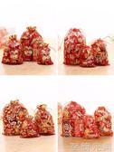 婚禮糖盒中式喜糖袋紗袋創意結婚慶用品   至簡元素