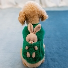 寵物衣服 小型犬兩腳保暖薄絨寵物春天衣服狗狗博美泰迪比熊貴賓春裝【快速出貨八折鉅惠】