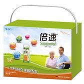 倍速禮盒組-熱帶水果口味 (200ml*8入/盒)。單盒,德國進口【杏一】