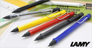 LAMY SAFARI 狩獵系列 0.5mm 自動鉛筆(共有7色可以選擇)