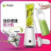 手動榨汁機迷你學生便攜式榨汁機家用電動杯子簡易水果小型榨汁機   聖誕節歡樂購