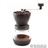 可水洗手搖磨豆機咖啡豆研磨機家用手動磨咖啡機磨粉器小型粉碎機 全館85折