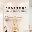 牆貼 ins北歐風文字3d立體牆貼畫臥室溫馨客廳宿舍網紅背景牆貼紙裝飾 3C優購WD