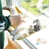 一件82折-貓吊床貓吊床吸盤式秋千窗台掛式貓窩貓吊床貓咪寵物用品夏天可拆洗貓窩