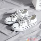 小白鞋帆布鞋女2021春夏季新款韓版學生百搭休閒鞋子平底小白鞋 愛丫 新品