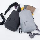運動腰包-胸包小米男士單肩包斜跨包斜挎多功能實用迷你運動腰包-手提包