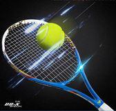 網球拍 初學套裝正品碳素碳纖維專業練習通用男女單人球拍