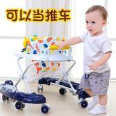 嬰兒學步車嬰兒6/7-18個月多功能防側翻手推可坐帶音樂助步車 igo街頭潮人