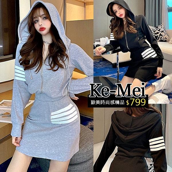 克妹Ke-Mei【ZT63512】Chow性感雅痞!單槓撞色連帽外套+短裙套裝