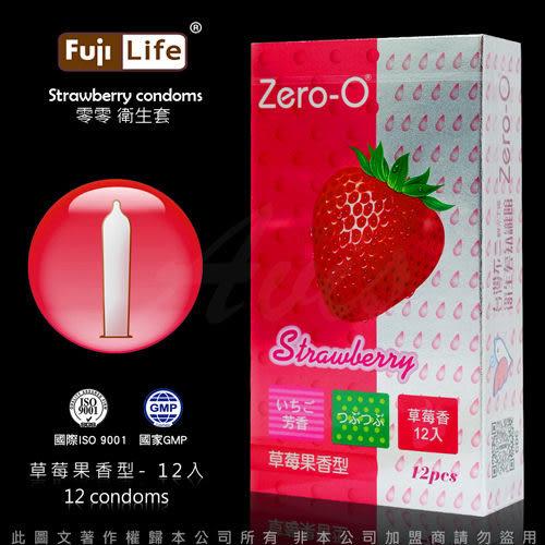 情趣用品 避孕套 富仕康 Zero-O 草莓果香型保險套 12入 衛生套 +潤滑液