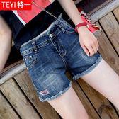 短褲高腰牛仔短褲女夏季新款顯瘦百搭彈力外穿學生韓版網紅熱褲潮 一米陽光