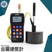利器五金 里氏硬度計 布氏洛氏維氏 硬度測試儀 測量儀 鋼材鋁合金硬度 LHT960 硬度計 測量儀