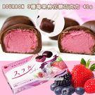 日本BOURBON 3種莓果棉花糖巧克力 (盒)