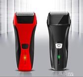 剃鬚刀電動全身水洗往復式刮鬍刀充電式智慧復式男士剃鬚刀 【喜慶新年】