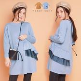 【MK0387】素色拼接荷葉網紗針織洋裝