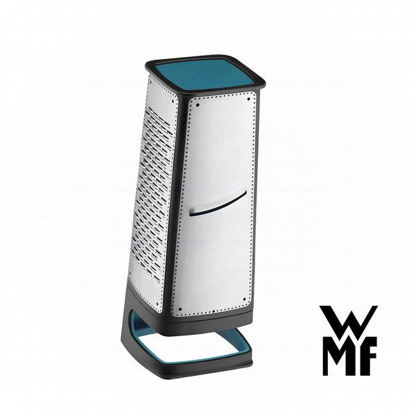 德國WMF FUNctionals 四面削皮削絲器附收集盒  公司貨