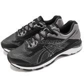 Asics 慢跑鞋 GT-2000 6 2E Wide 寬楦頭 黑 白 六代 透氣穩定 男鞋 運動鞋【PUMP306】 T806-N001