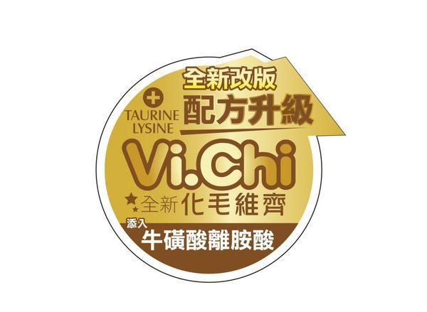 Vichi維齊 化毛貓罐 鮪魚+雞肉+刎仔魚80g【寶羅寵品】