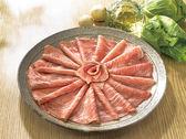 掛川完熟酵母豚二層肉厚片300g