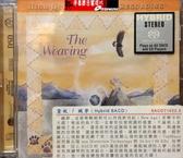 【停看聽音響唱片】【SACD】黛妮:織夢