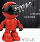 監控攝影機 智慧攝像頭家用監控高清夜視手機遠程監控小型機器人無線WIFI監控 芊墨LX