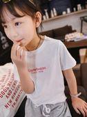 女童短袖t恤純棉夏裝新款韓版百搭兒童半袖白色休閒時尚上衣   9號潮人館