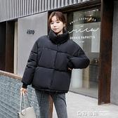 短款棉服女新款韓版寬鬆ins面包服學生棉襖加厚羽絨外套冬 奇妙商鋪