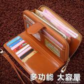 錢包女長款新款韓版潮多功能女士手拿包學生多卡位零錢拉鍊包提拉米蘇