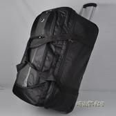 超輕拉桿包超大容量36寸旅行箱軟牛津布男學生行李箱托運包大輪子MBS「時尚彩虹屋」