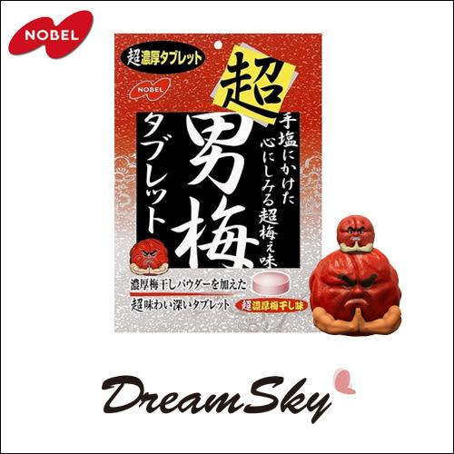 日本 NOBEL諾貝爾 超男梅錠糖 30g 男梅錠 紫蘇梅味 梅子糖 口含錠 進口零食 DreamSky
