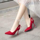 淺口尖頭高跟鞋女紅色新娘結婚鞋絨面鏤空貓跟單鞋子 俏腳丫