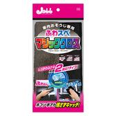車之嚴選 cars_go 汽車用品【P-95】日本進口 Prostaff Jabb 車內專用兩用式超細纖維擦拭布(400*200mm)