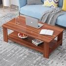 茶几 茶幾簡約現代家用客廳小戶型沙發方桌北歐簡易小桌子創意茶桌臥室【全館免運】