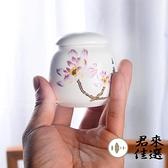 【四個裝】陶瓷普洱迷你茶葉罐密封存儲罐批發【君來佳選】