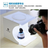 PULUZ小型可折疊攝影棚迷你便攜式拍攝台伸縮帶led燈拍照柔光燈箱JD新年提前熱賣