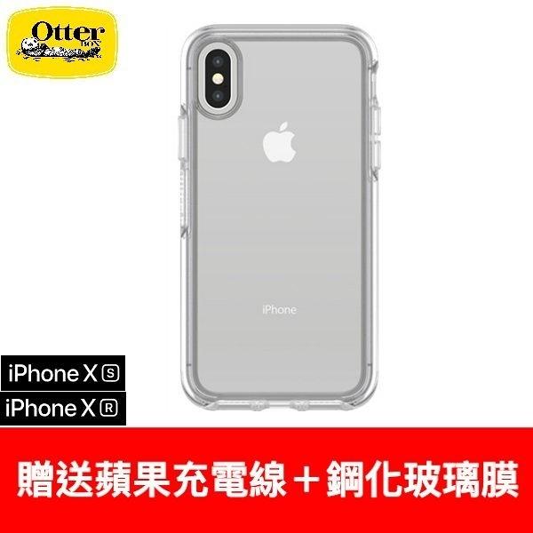 OtterBox iPhone Xs Max Xr Symmetry Clear 炫彩幾何透明 防摔殼 保護殼 公司貨