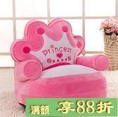 兒童小沙發幼兒園寶寶凳子懶人沙發椅可愛卡通可拆洗寶寶男孩女孩