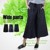 現貨  * 水洗質感腰鬆緊拉繩寬褲/褲裙【FTR 33089】適M~XL