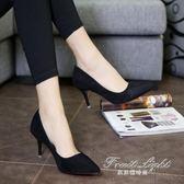 高跟鞋 高跟鞋春秋韓版女鞋細跟尖頭淺口性感單鞋婚鞋反絨工作鞋職業 果果輕時尚